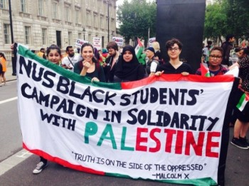 NUS' Black Students campaigned for a boycott of Israeli goods in order to show support for those oppressed in the disputed territories known as Palestine (Photo: Palestine Solidarity Campaign)
